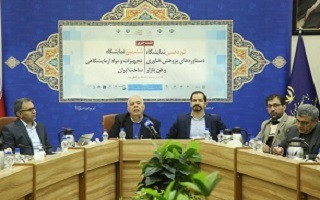 کنفرانس خبری مشترک برگزاری ششمین نمایشگاه تجهیزات و مواد آزمایشگاهی ساخت ایران و نوزدهمین نمایشگاه دستاوردهای پژوهش، فناوری و فن بازار