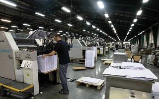 توسعه فناوری ساخت افزایشی در صنعت چاپ کشور