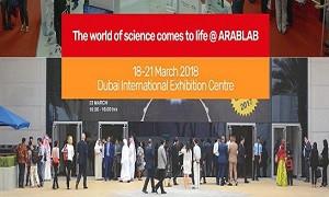 برپایی چهارمین پاویون ملی شرکتهای دانشبنیان در نمایشگاه تجهیزات آزمایشگاهی عربلب 2018