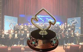 معرفی مجتمع آزمایشگاهی مشاوران آزمای نفت ایرانیان به عنوان آزمایشگاه همکار منتخب ادارهکل استاندارد تهران