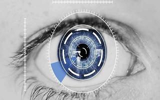 آزمایشگاه  'ردیاب چشمی'  راهاندازی شد