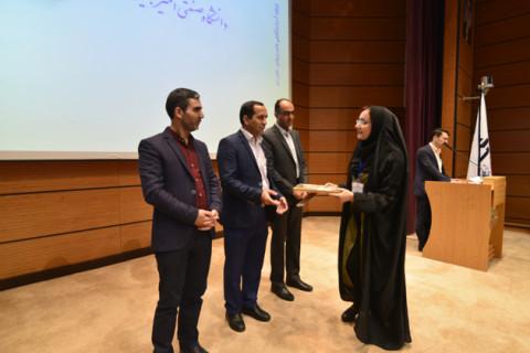 فریبا علی، رابط دانشگاه صنعتی امیرکبیر