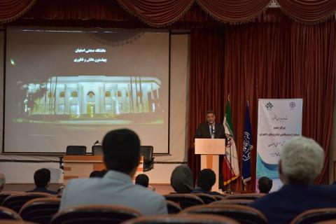 سخنرانی دکتر ابطحی معاون پژوهش و فناوری دانشگاه صنعتی اصفهان
