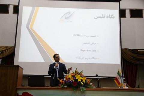 ارائه و معرفی شرکت دنا نفیس