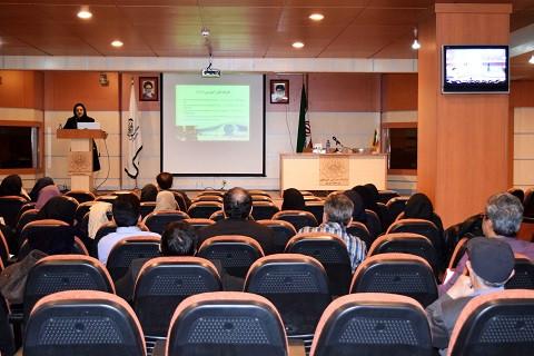 ارائه توضیحاتی در رابطه با مرکز بین المللی داده های پراش پرتو ایکس (ICDD) - دکتر گلناز جوزانی کهن عضو هیئت علمی دانشکده مهندسی معدن دانشگاه تهران