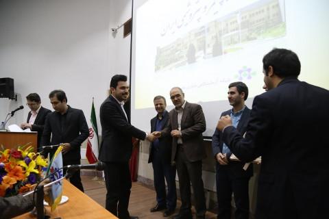 تقدیر از مرکز تحقیقات فرآوری مواد معدنی ایران