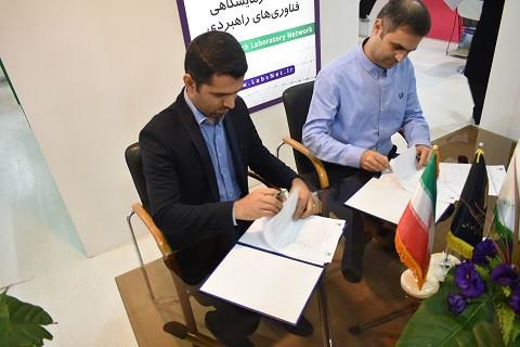 امضای تفاهم نامه همکاری میان آزمایشگاه ها