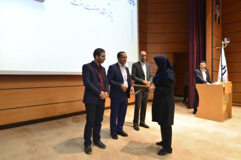 صدیقه صادق حسنی، رابط پژوهشگاه صنعت نفت