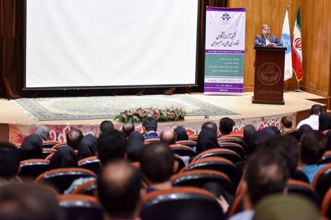 سخنرانی دکتر مقاری رئیس آزمایشگاه مرکزی دستگاهی دانشگاه تهران