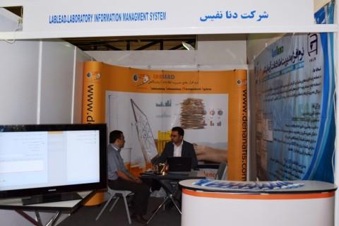 هشتمین جشنواره فناوری نانو ( 13 الی 16 مهر 94)