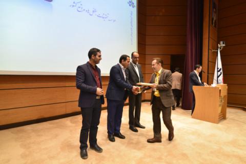 محمود نادری، رابط موسسه تحقیقات جنگلها و مراتع کشور