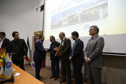 تقدیر از پژوهشگاه شیمی و مهندسی شیمی ایران
