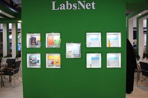 پاویون شبکه آزمایشگاهی