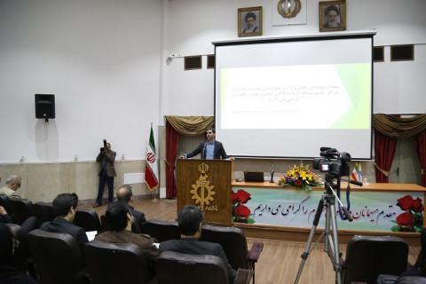 سخنرانی دکتر اسدی فرد-مدیر شبکه آزمایشگاهی فناوری های راهبردی