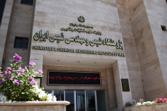 پنجمین نشست کارگروه تخصصی دستگاه میکروسکوپ الکترونی روبشی (SEM)- پژوهشگاه شیمی و مهندسی شیمی ایران