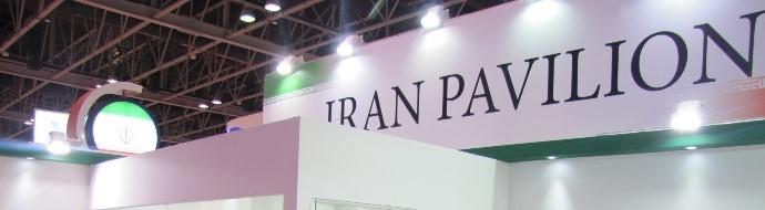 برپایی پاویون ایران در نمایشگاه عرب لب 2015 به وسیله کریدور صادرات