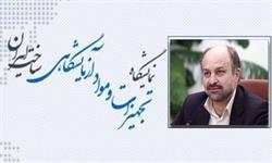 ساخت ایران، نمایشگاهی در راستای ترویج تولید داخلی است