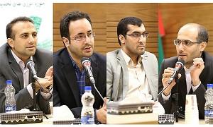 گزارش برگزاری اولین نشست شرکتهای نوآور، کارآفرین و دانش بنیان حوزه انرژیهای تجدیدپذیر