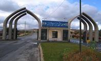 بازدید شبکه آزمایشگاهی از دانشگاه آزاد شهرکرد