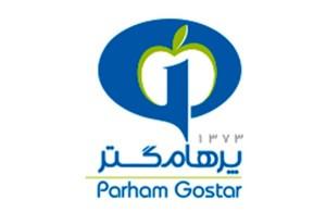 تخفیف عیدانه خدمات آزمایشگاهی مجتمع آزمایشگاهی پرهام گستر فارس