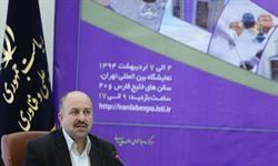 سقف تسهیلات خرید تجهیزات آزمایشگاهی ساخت ایران افزایش مییابد