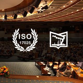دوره آموزشی الزامات و مستندسازی بر اساس استاندارد ISO/IEC 17025 در ساری برگزار شد
