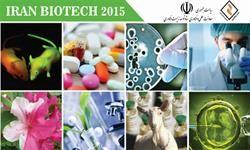 جشنواره زیستفناوری ایران در اردیبهشت 1394 برگزار میشود.