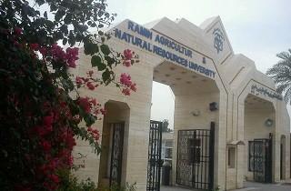 فراخوان جدید خدمات آزمایشگاه مرکزی دانشگاه کشاورزی و منابع طبیعی رامین خوزستان