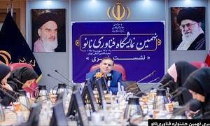 سفرای 50 کشور خارجی در نهمین جشنواره فناوری نانو با دستاوردهای ایران آشنا میشوند