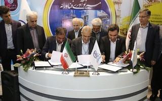 توافقنامه آزمایشگاههای مرجع نفت در قشم امضا شد