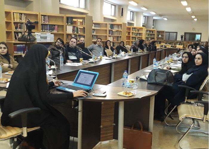 برگزاری بخش دوم کارگاه آموزشی توسط کارگروه تخصصی کروماتوگرافی