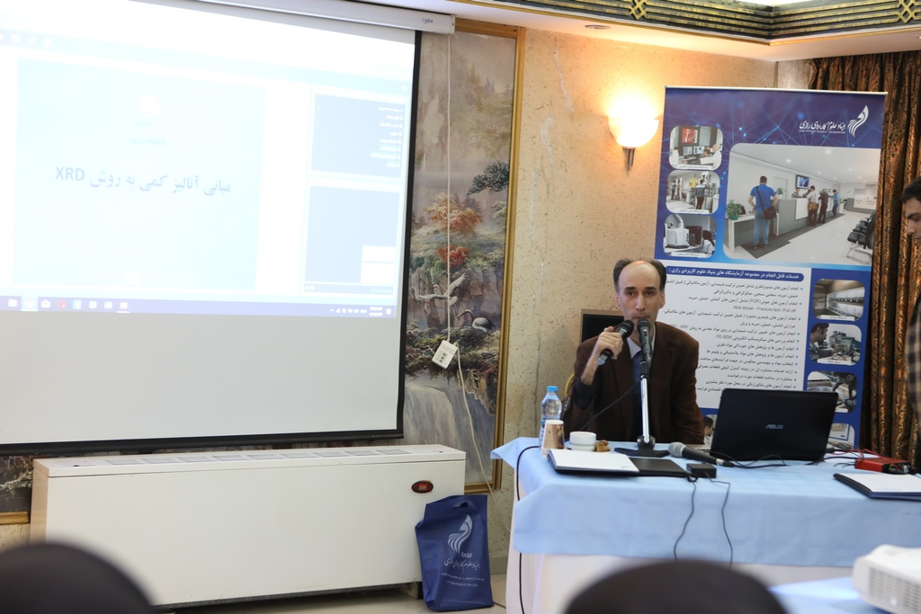 دکتر قاسم دینی، عضو هیئت علمی پژوهشکده فناوریهای نوین دانشگاه اصفهان